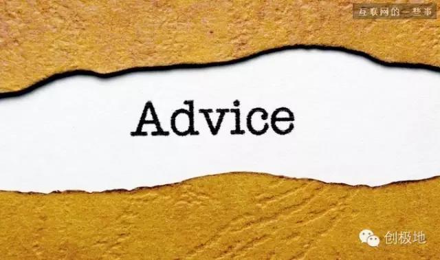 如果你是一名产品经理,这10条建议或许对你有帮助