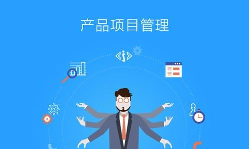 选择北京产品经理培训的注意事项有哪些